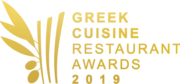 Greek Cuisine Award 2019