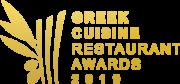 Greek Cuisine Award 2019